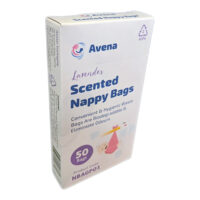 Nappy Bags Lavender Scented - 50 Pack